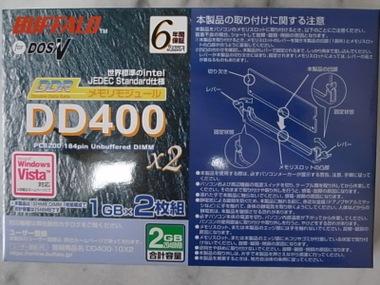 Rimg5430